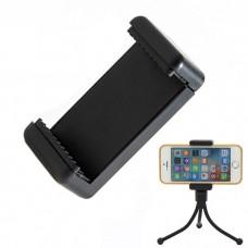 Крепление для телефона пластик 60-85 мм