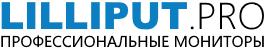 Lilliput.pro - Мониторы для профессионалов от дистрибьютора в России